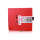 松林茶园铁观音茶叶礼盒装500g ( 茶道--红色)