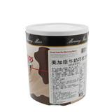 AugasonFarms沃凯圣牧场牛奶巧克力粉(2.01kg)