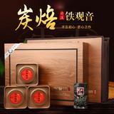 安溪铁观音茶叶炭焙型500g(普通版)