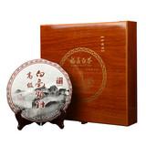 福鼎白茶茶叶-珍藏品300g(普通版)