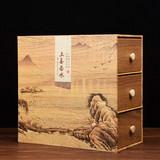 武夷山金骏眉-蜜香型茶叶500g(普通版)