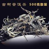 章外那蕉散茶生茶茶叶500g