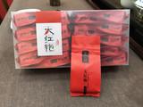 松林茶园 正岩大红袍茶叶500g