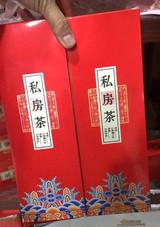 精美茶叶礼盒包装单个(礼盒1)