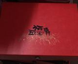 精美茶叶礼盒包装单个(礼盒3)